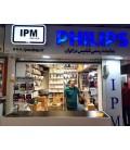 شعبه علاءالدین IPM